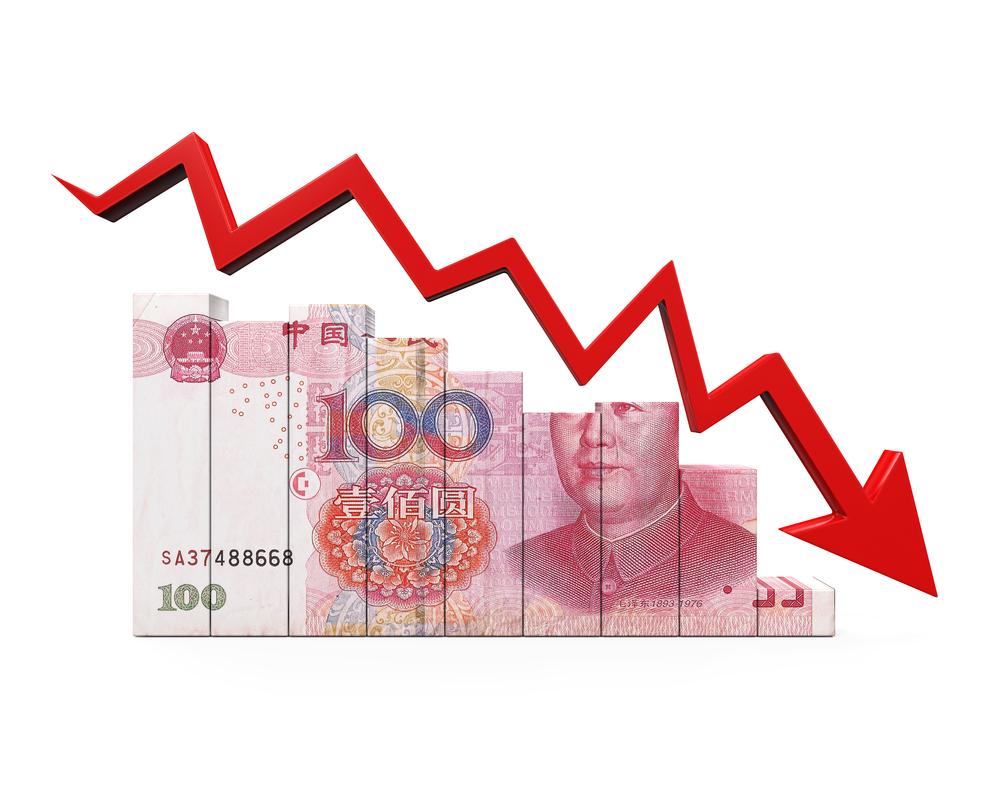 Chinese yuan devaluation panics world markets