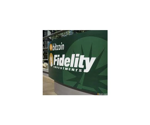 Fidelity Investments office photo